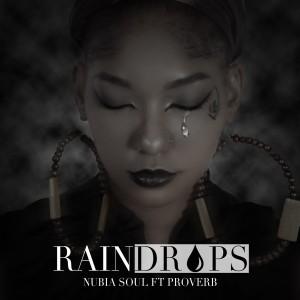Nubia - RainDrops